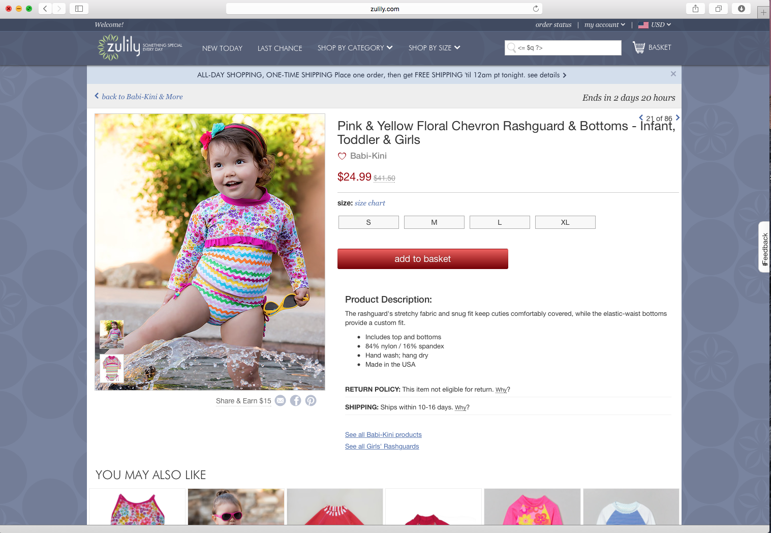 Jax on Zulily  4